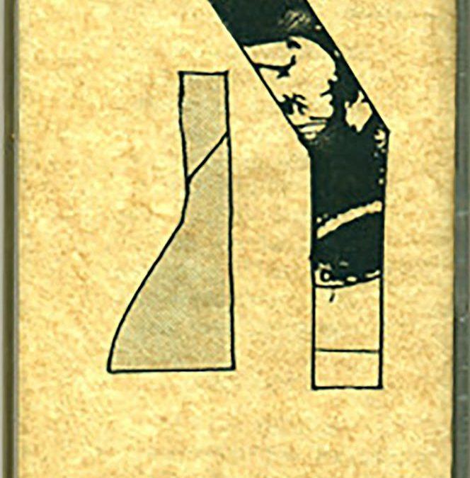 THE DEAD GOLDFISH ENSEMBLE / PHAETON DERNIÈRE DANSE – KÖNIGSTRAUM (ZNS TAPES, CASSETTE C-60, 1991) (MP3 128)